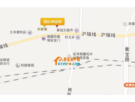 邵东碧桂园交通图