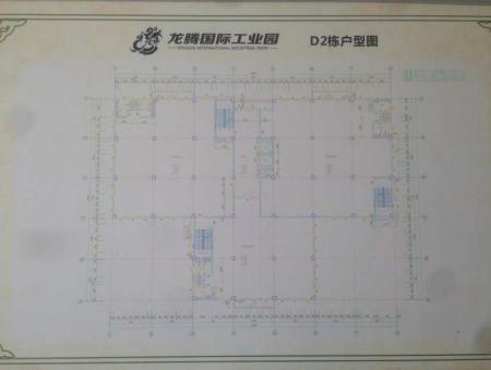 龙腾国际工业园户型图